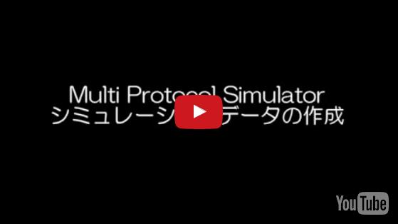 Creation of Simulation Data