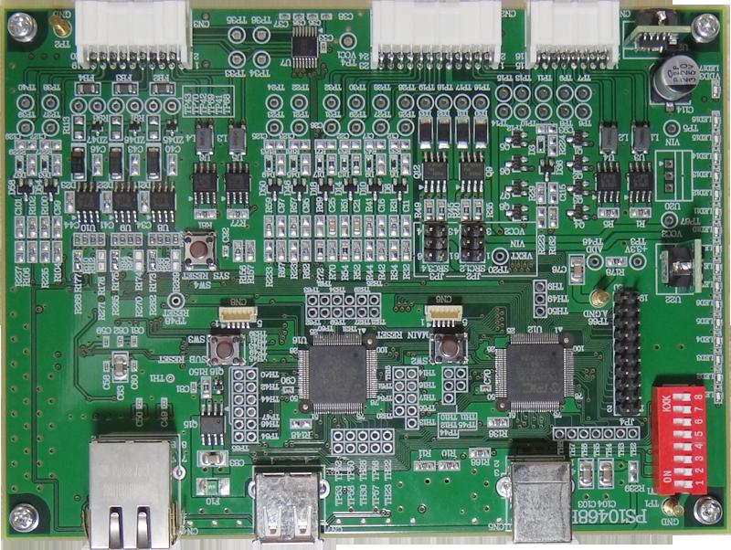 MGS-X1