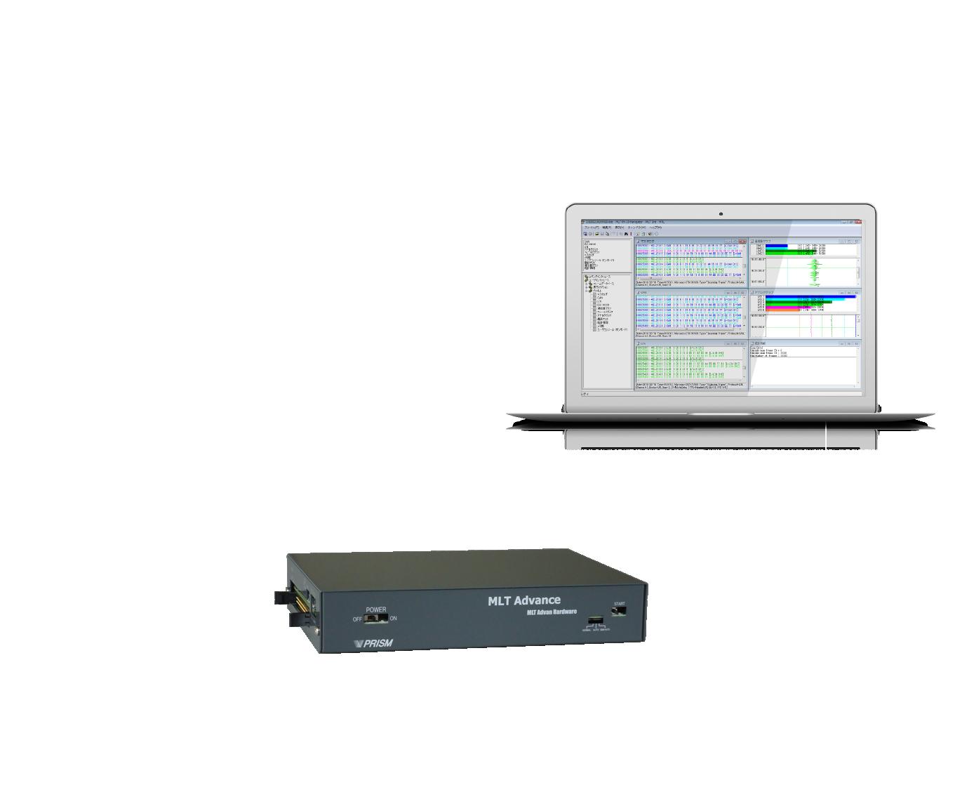 MLT Advan HardwareとMLT Advan Navigator